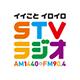 stvラジオ