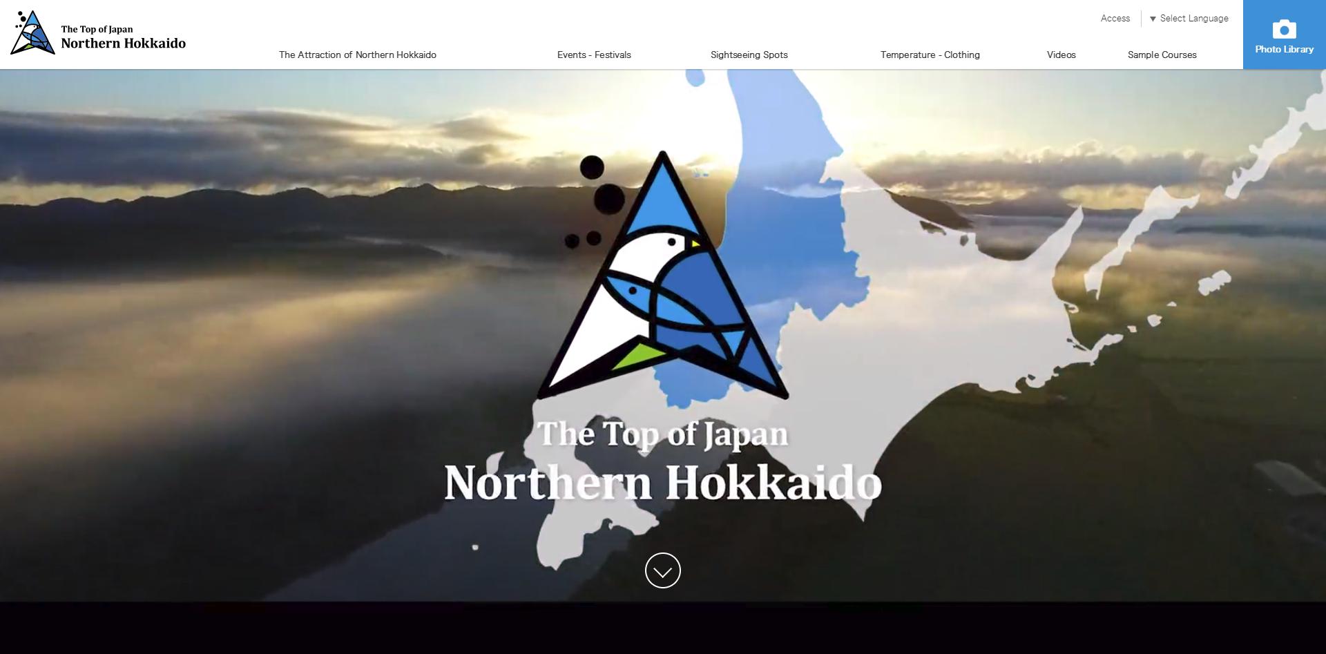 「日本のてっぺん。きた北海道ルート」